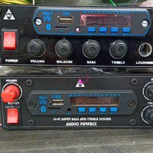 Wipsa Radio Dashboard